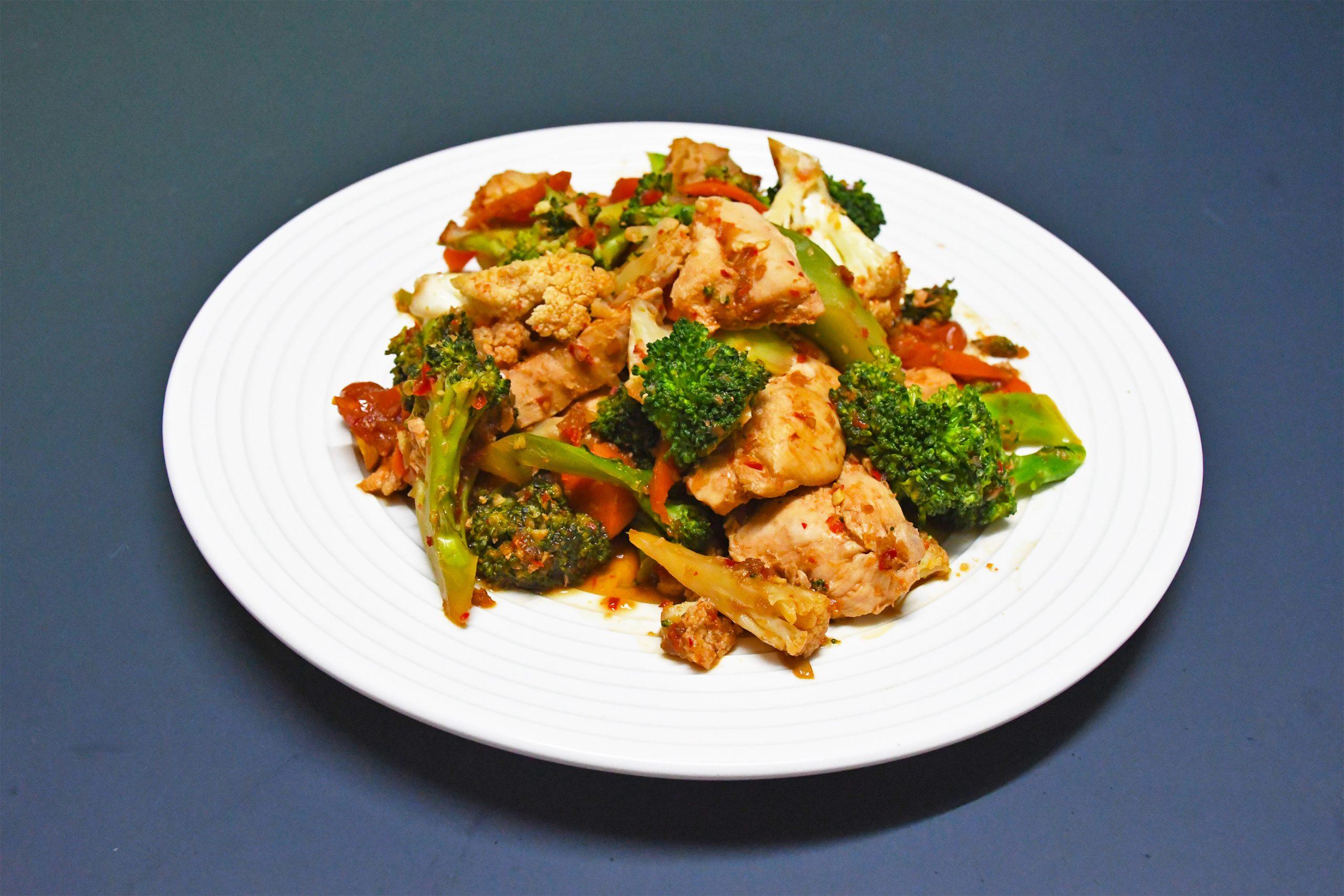 Ayam Paprik/ Pad Prik Chicken
